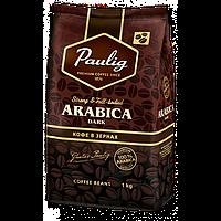 Кофе Paulig Arabica Dark зерно 1кг