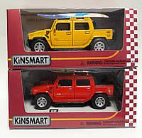 Машина Автомодель Металлическая 1:32 Hummer H2 SUT KT5097WS Kinsmart Китай