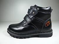 Ботинки для мальчиков Kangfu кожаные Размер: 28,31,32