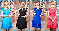 Платье Лилиана 42,44,46,48,50 коралл синее бирюза черное женское нарядное вечернее красивое летнее