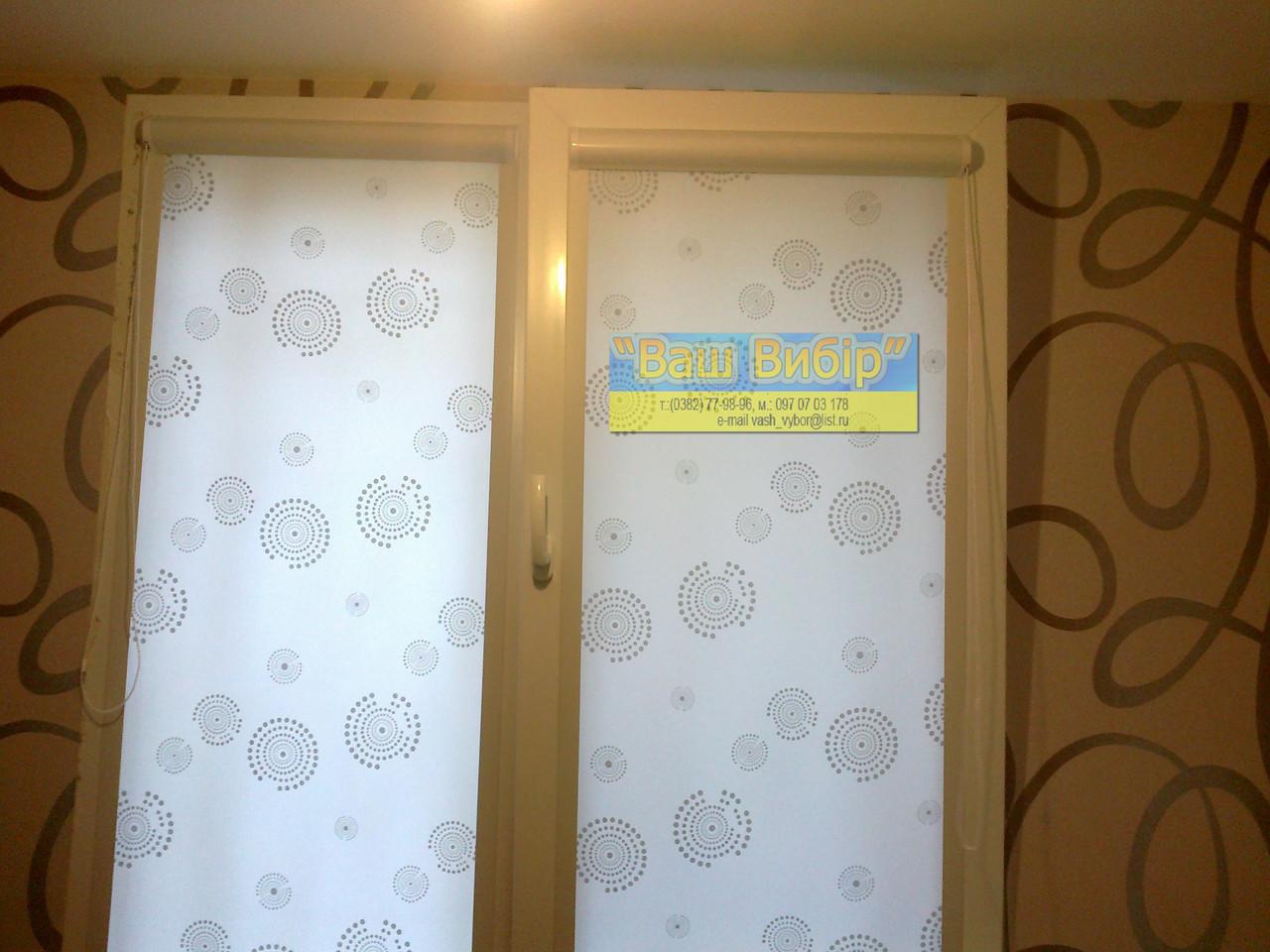 Тканевые ролеты,Рулонные шторы,закрытого типа  В КОРОБЕ С НАПРАВЛЯЮЧИМИ