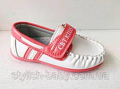 Детские туфли оптом. Детские мокасины бренда СВТ.Т  для девочек (рр. с 21 по 26)