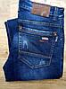 Мужские джинсы Lay Son 203 (29-38) 9.5 $