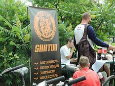 Велодень 2016 в городе Запорожье при поддержки магазина SHATUN