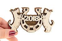 Сувенир деревянный на магните Подкова деревянная 2018