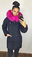 Молодежная женская зимняя куртка модель С-КМ