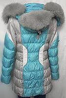 Пуховик женский Lypuly зимний с капюшоном-шапкой, меховой опушкой, размер M/L, фото 1