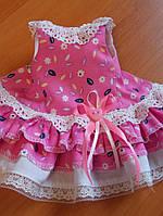 Одежда для куклы Paola Reina 32см розовое  платье + туфли)