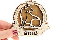 Сувенир деревянный на магните Король Пёс 2018
