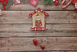 Новогодняя игрушка подвесной домик с сердцами, фото 2