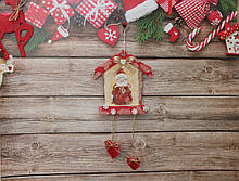 Новогодняя игрушка подвесной домик с сердцами