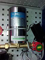 Насос повышения давления системы водопровода H.World 15WG-150B