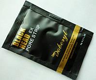 Маска пленка от черных точек и сужающая поры AFY Black Mask, черная маска-пленка AFY, в пакете