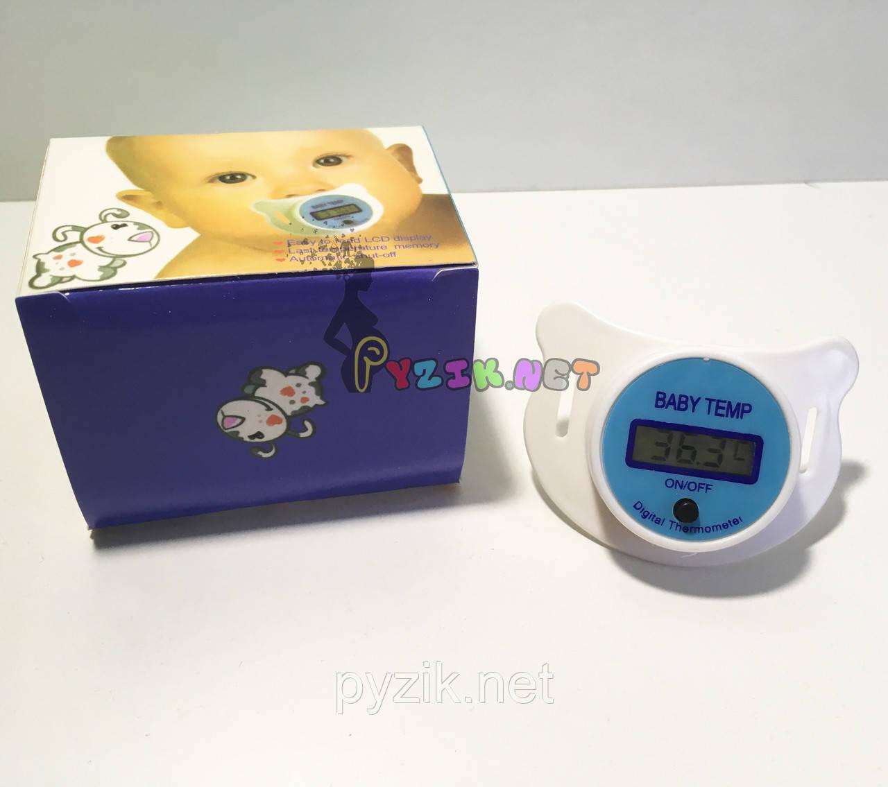 Термометр соска для малюка