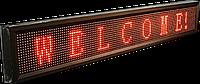 Бегущая LED строка с красными диодами 135*40 R водонепроницаемая, светодиодная вывеска, рекламное табло