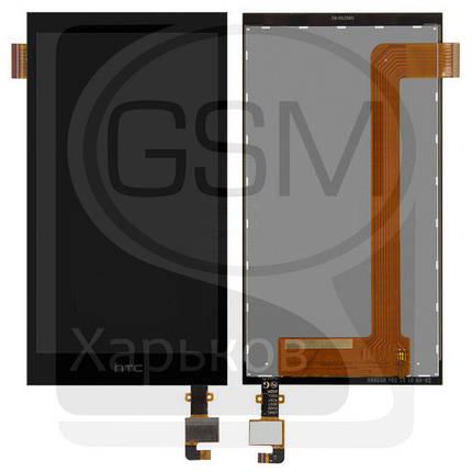 Дисплей (экран) для HTC Desire 620G DUAL Sim, черный, с тачскрином, фото 2