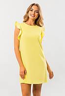 Лимонное платье с воланами на рукавах