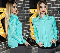 Легкая шифоновая блуза с кружевными вставками на рукавах и груди (разные цвета)