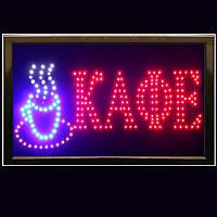 """Светодиодная табличка """"Кафе"""", вывеска наружная, вывеска светодиодная led, рекламная светодиодная вывеска"""