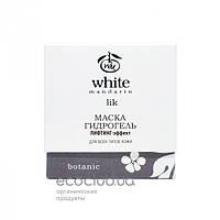 Маска-гидрогель Лифтинг-эффект White Mandarin 50мл
