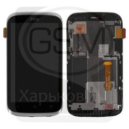 Дисплей (экран) для HTC T328e Desire X, белый, с тачскрином, с передней панелью, оригинал (Китай), фото 2