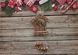Новогодняя игрушка подвесной домик с сердцами, фото 3