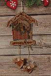 Новогодняя игрушка подвесной домик с сердцами, фото 4