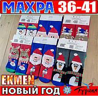 Новогодние носки женские внутри махра  EKMEN Турция 36-41 размер НЖЗ-0101434