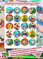 Новый Год - вафельные и сахарные картинки