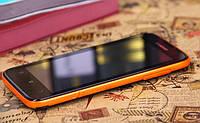 Lenovo S750  orange