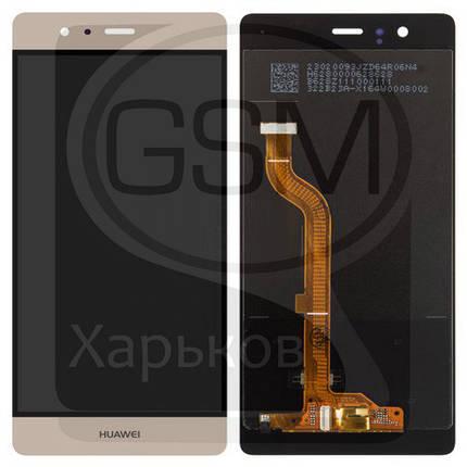 Дисплей (экран) для Huawei P9, EVA-L09 (Single SIM), EVA-L19, EVA-L29 (DUAL SIM), золотистый, с тачскрином, фото 2