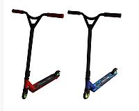 Самокат трюковой Scooter New , 2 вида алюминий/сталь , до 100 кг
