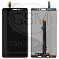 Дисплей (экран) для Lenovo K920 Vibe Z2 Pro, черный, с тачскрином