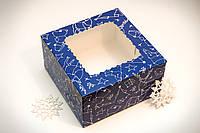 Коробка для  десертів та зефіру з вікном 170*170*90 Новорічна Синя