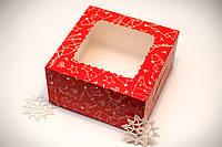 Коробка для  десертів та зефіру з вікном 170*170*90 Новорічна Червона