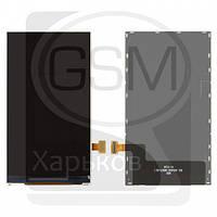 Дисплей (экран) для Lenovo S870E, S899, S899T, BTL 455496-W567L R2.1