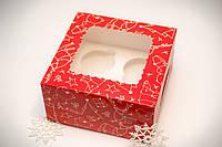 Коробка для 4-х кексів з вікном 170*170*90 Новорічна Червона