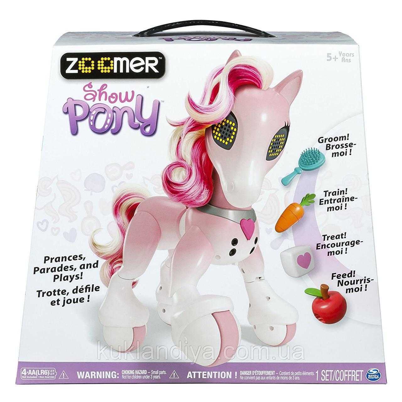 Интерактивный пони Zoomer - Show Pony Spin Master