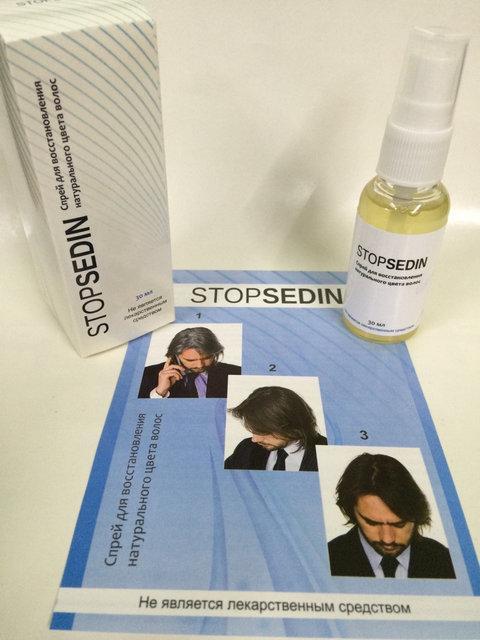 STOPSEDIN - спрей для восстановления натурального цвета волос (Стопседин), 30 мл