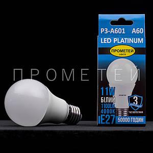 Світлодіодна (LED) лампочка Прометей Е27 - А60 11W P3-A601
