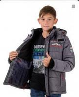 """Куртка для мальчика """"Аризона"""" сер"""