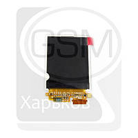 Дисплей (экран) для LG KE600, оригинал (Китай)