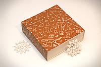 Універсальна коробка-пенал з ложементом 160*160*55 Новорічна коричнева