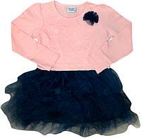 Платье розовое фатин