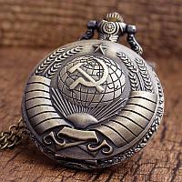 Карманные часы на цепочке. Воспоминания СССР