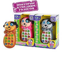 "Муз. телефон ""Песофон"" батар., звук (укр.), 3 цвета, в кор. 19*12*6 см(72шт/2)"