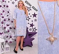 Голубое платье лен с выбитым кружевом 48+, фото 1