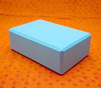 Кирпич для йоги голубой (23х15х7,5 см)