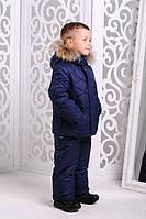 Брюки-полукомбинезон детские зимние