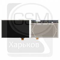 Дисплей (экран) для SAMSUNG GT-N8000 Galaxy Note 10.1, GT-N8010 Galaxy Note 10.1